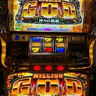 ミリオンゴッド 神々の凱旋 GOD コイン不要機付き 茨城