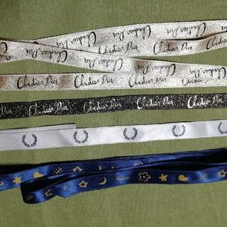 クリスチャンディオール(Christian Dior)のDior、FretPerry、阪急 リボン(テープ/マスキングテープ)