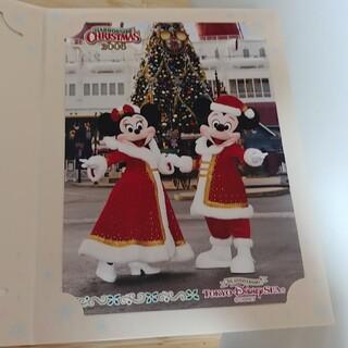 ディズニー(Disney)の2006ディズニーシー5周年クリスマス フォトファン ドナデジ&ミキミニ(キャラクターグッズ)