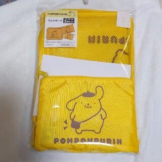 ポムポムプリン - 【未使用】マルチポーチ 3点セット ☆ ポムポムプリン
