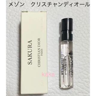 クリスチャンディオール(Christian Dior)の貴重 メゾンクリスチャンディオール  大人気 ミニ香水 サクラ 2ml(香水(女性用))