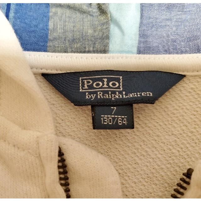 POLO RALPH LAUREN(ポロラルフローレン)の【K様専用】Ralph Lauren ラルフローレン ダウンベスト&パーカー キッズ/ベビー/マタニティのキッズ服男の子用(90cm~)(ジャケット/上着)の商品写真