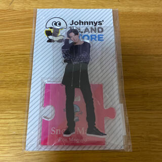 Johnny's - Snow Man 目黒蓮 アクリルスタンド 第1弾