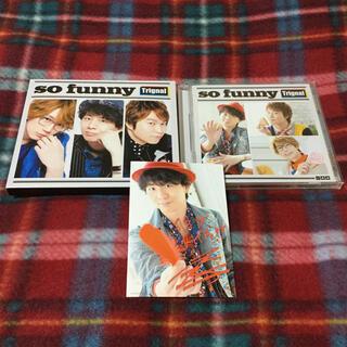 so funny【豪華盤】(アニメ)