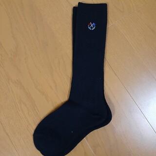 靴下 未使用 黒