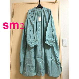 SM2 - 【新品タグ付き】sm2  ギャザーワンピース