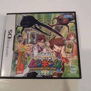 甲虫王者ムシキング ~グレイテストチャンピオンへの道DS~ DS(携帯用ゲームソフト)