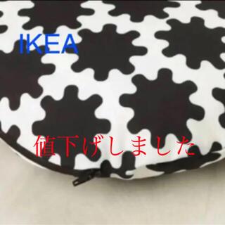 イケア(IKEA)のイケア IKEA ぺットベッド用 LURVIG カバー【新品 未使用】(クッションカバー)