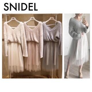 snidel - ☆スナイデル チュールワンピース☆