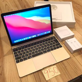Mac (Apple) - 極美品 MacBook retina 12インチ 2017 i7 メモリ16GB