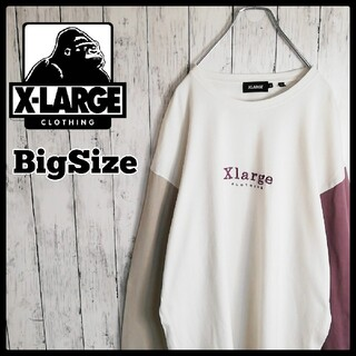 XLARGE - 【クレイジーカラー】エクストララージ 刺繍ロゴ 長袖Tシャツ ゆるだぼ