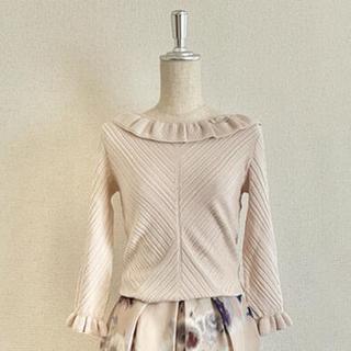 クリスチャンディオール(Christian Dior)のクリスチャン•ディオール フリル セーター ピンクベージュ F36(ニット/セーター)