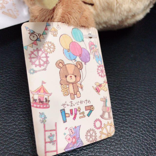 TAITO(タイトー)の【新品】ぜんまいじかけのトリュフ おおきなぬいぐるみ-ゆめのくに-〈ぼうしや〉 エンタメ/ホビーのおもちゃ/ぬいぐるみ(キャラクターグッズ)の商品写真