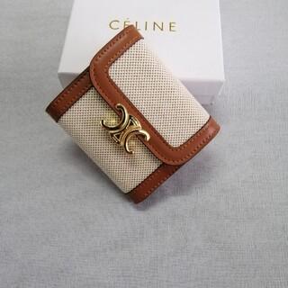 celine - 箱付き~財布 ❀(CELINE セリーヌ)❀折り財布 美品、未使用品