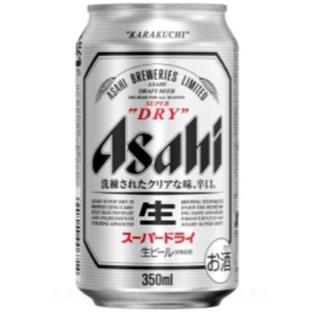 アサヒ スーパードライ 350ml×24本 8ケース