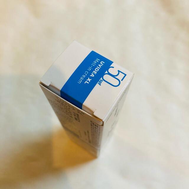 LA ROCHE-POSAY(ラロッシュポゼ)のラ ロッシュ ポゼ UVイデア XL コスメ/美容のベースメイク/化粧品(化粧下地)の商品写真