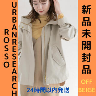 URBAN RESEARCH ROSSO - 【新品未開封】バックタックボリュームフードブルゾン(URBAN RESEARCH