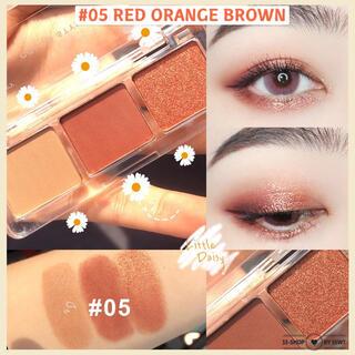 春新作セール!雛菊3色キラキラレッドオレンジブラウンブラウンアイシャドウ#05