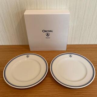 オーシバル(ORCIVAL)の✨新品・未使用✨ORCIVAL お皿(食器)