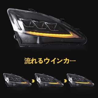 どこよりも安いAmazonより安いLEXUSレクサス全LED仕様三眼ヘッドライト