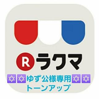 LA ROCHE-POSAY - 新品🌷ラ ロッシュ ポゼ✨UVイデアXL プロテクション トーンアップ✨下地