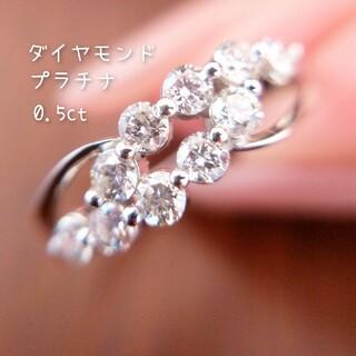 ダイヤモンド 0.5ct✨プラチナ リング 11.5号 ダイヤ ハーフエタニティ