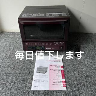 Panasonic - 超美品 Panasonic パナソニック コンパクトオーブン NB-DT50