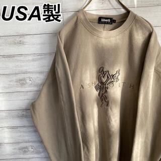 アシュワース(Ashworth)のLサイズ 古着 スウェット アメリカ製 刺繍 ビッグシルエット(スウェット)