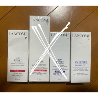 ランコム(LANCOME)のランコム uvエクスペール 4本セット(BBクリーム)