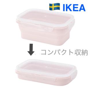 イケア(IKEA)の新品 IKEA FJÄRMA フィエルマ フードキーパー ピンク 容器(弁当用品)