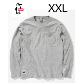 チャムス(CHUMS)の新品タグ付き CHUMS  ユタポケットロングTシャツ XXL 定価4950円⓪(Tシャツ/カットソー(七分/長袖))