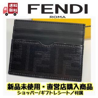 フェンディ(FENDI)の【新品 正規品】メンズ フェンディ FENDI 名刺入れ定期入れ ブラック(名刺入れ/定期入れ)