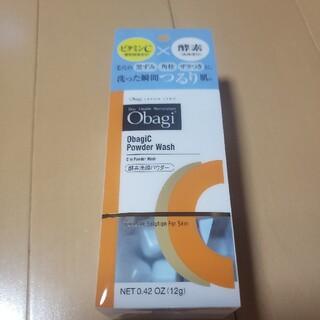 オバジ(Obagi)のオバジC酵素洗顔パウダー0.4g✖️30個入り✨yym様専用ページになります✨(洗顔料)
