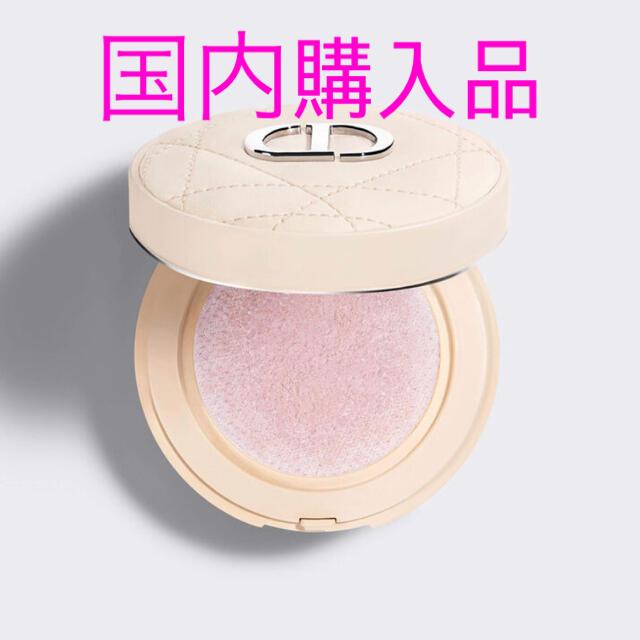 Dior(ディオール)のディオール スキンフォーエヴァー  クッションパウダー DIOR ラベンダー コスメ/美容のベースメイク/化粧品(フェイスパウダー)の商品写真