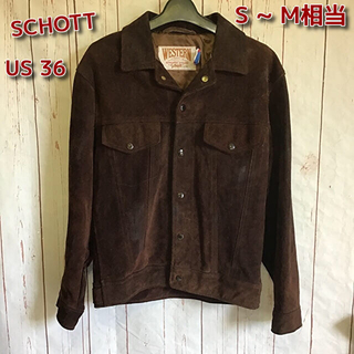 ショット(schott)のSCHOTT スエード トラッカージャケット US36 ダークブラウン 3rd(レザージャケット)