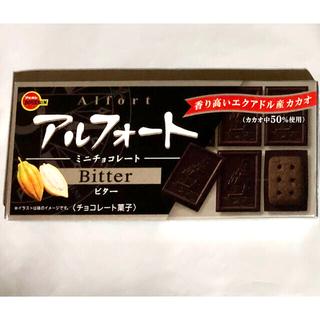 ブルボン(ブルボン)のブルボンアルフォートミニチョコレートビター1箱(菓子/デザート)