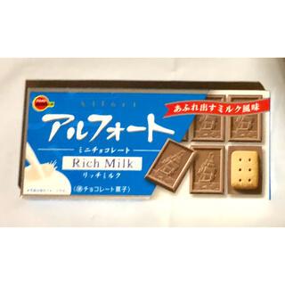 ブルボン(ブルボン)のブルボンアルフォートミニチョコレート1箱 リッチミルク(菓子/デザート)