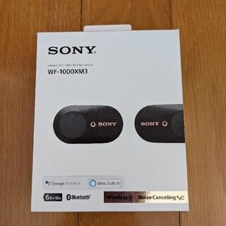 SONY - SONY WF-1000XM3 ブラック