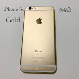 iPhone - iPhone 6s SIMフリー 64G
