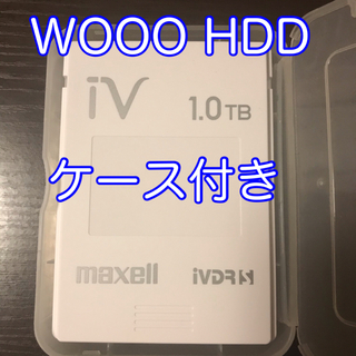 maxell - maxell iVDR-S 1TB iV カセット ハードディスク HDD
