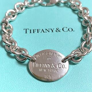Tiffany & Co. - リターントゥティファニー サークル オーバルタグ ブレスレット スターリング