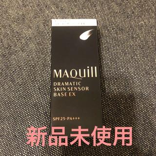 MAQuillAGE - 【新品未開封】ドラマティックスキンセンサーベース EX  ナチュラル