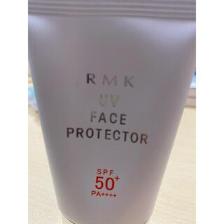 RMK - RMK アールエムケー 日焼け止め