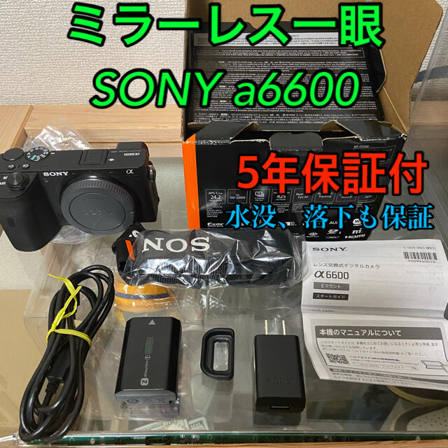 SONY(ソニー)のSONYミラーレス一眼 α6600  スマホ/家電/カメラのカメラ(ミラーレス一眼)の商品写真