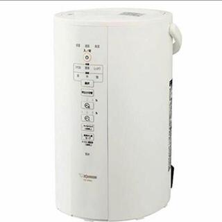 象印 - 象印 スチーム式加湿器 EE-DB50-WA 新品 未使用