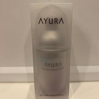 AYURA - 新品 アユーラ リズムコンセントレート 40ml 美容液