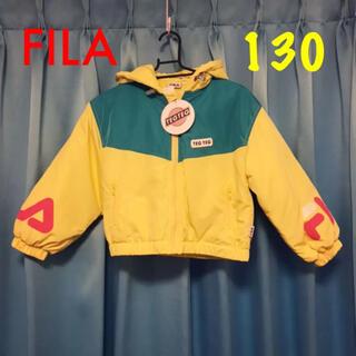 フィラ(FILA)のFILA★TEGTEG★ダウンジャケット★130★イエロー(ジャケット/上着)