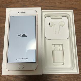 Apple - iPhone7 128GB ローズゴールド