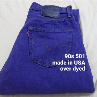 Levi's - 90s vintage Levi's 501 over dyed purple