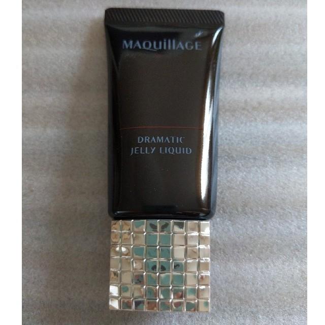 MAQuillAGE(マキアージュ)のマキアージュドラマティックジェリーリキッドオークル10 コスメ/美容のベースメイク/化粧品(ファンデーション)の商品写真